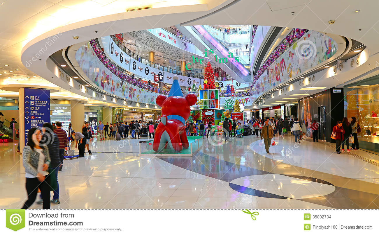 Christmas decoration in shopping mall editorial stock for Christmas decoration online shop