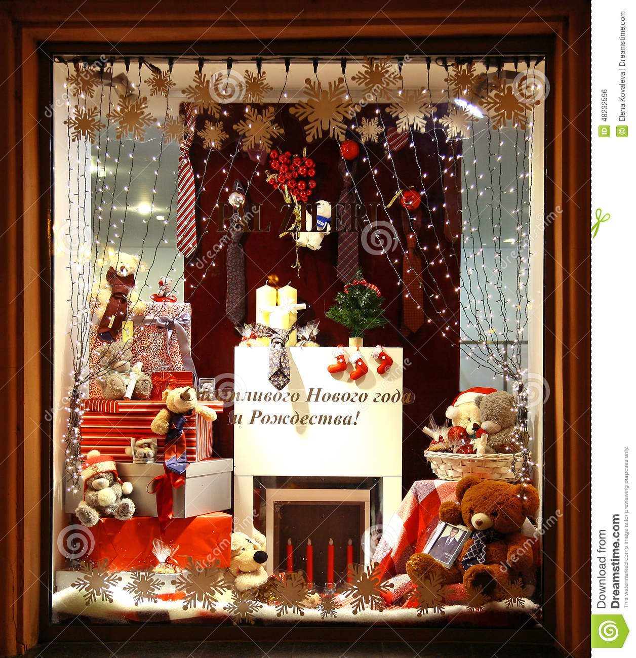 Christmas decoration showcase store pal zileri nizhny for Animation decoration noel