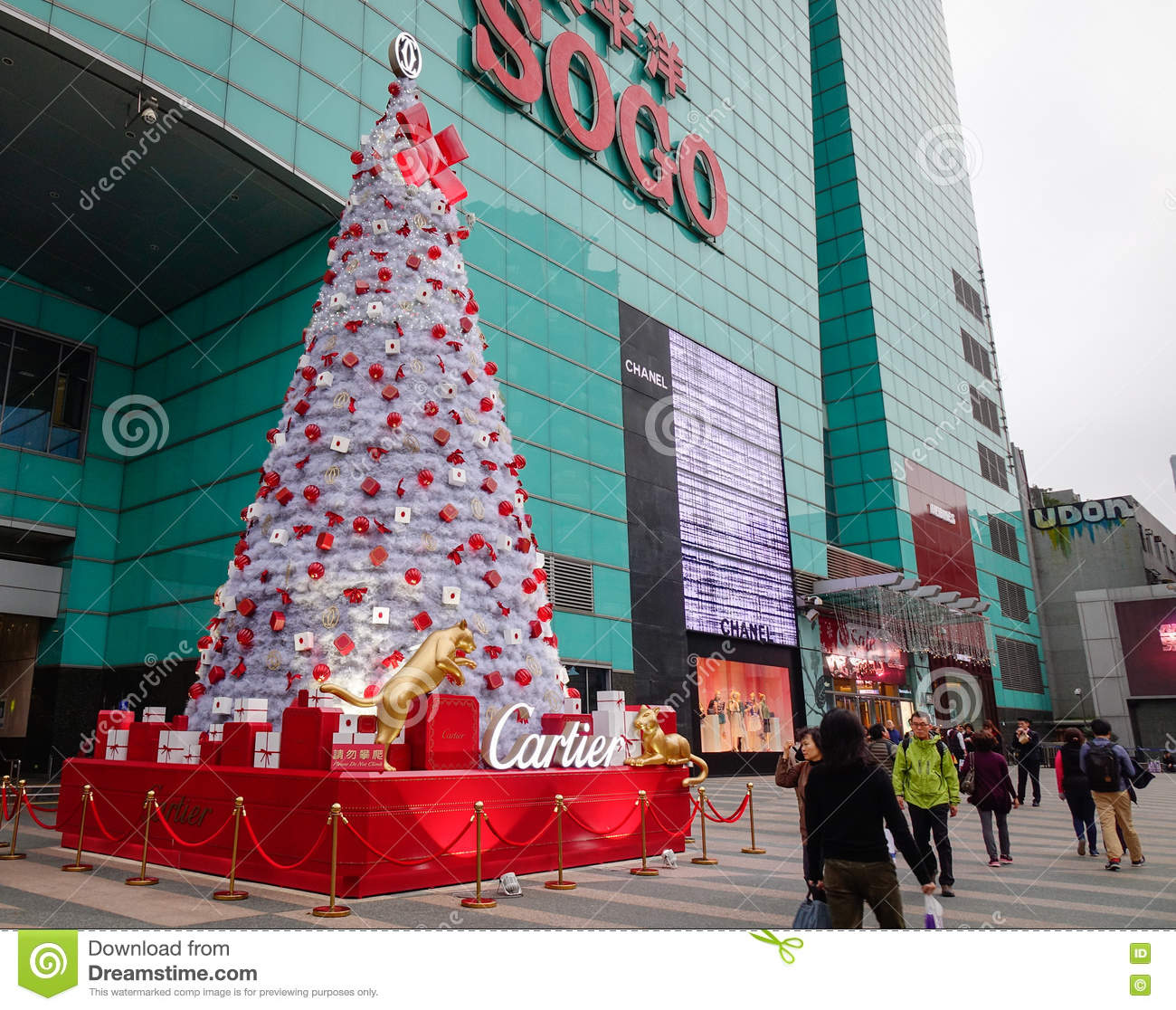 Christmas Decorations In Shopping Malls: Christmas Decorations At Sogo Shopping Mall In Taipei