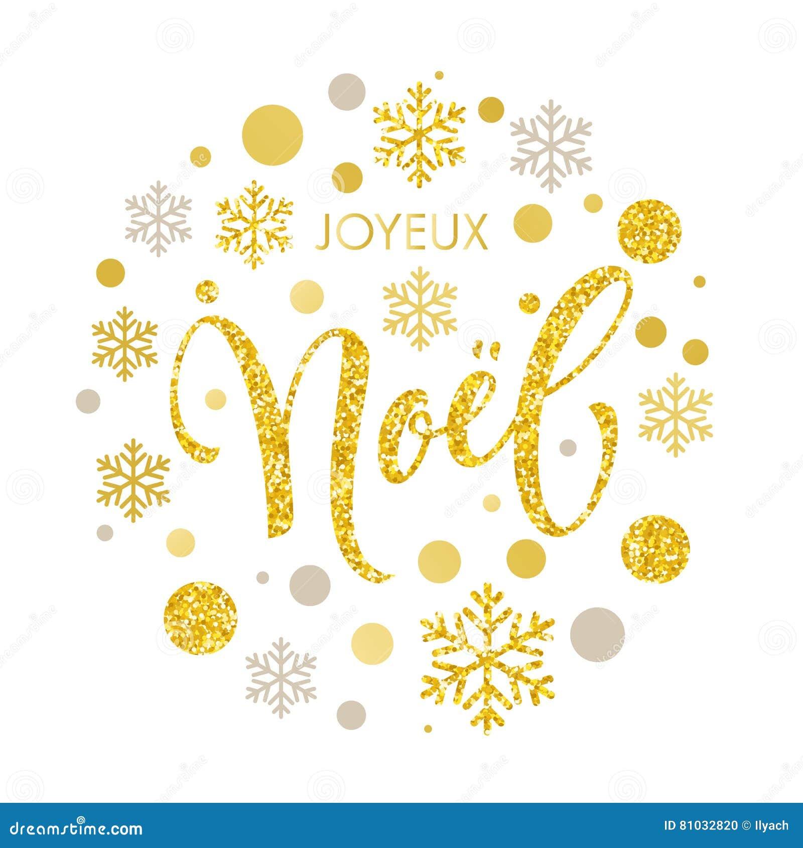 Christmas in french noel text ornament for greeting card stock download christmas in french noel text ornament for greeting card stock illustration illustration of joyeux m4hsunfo