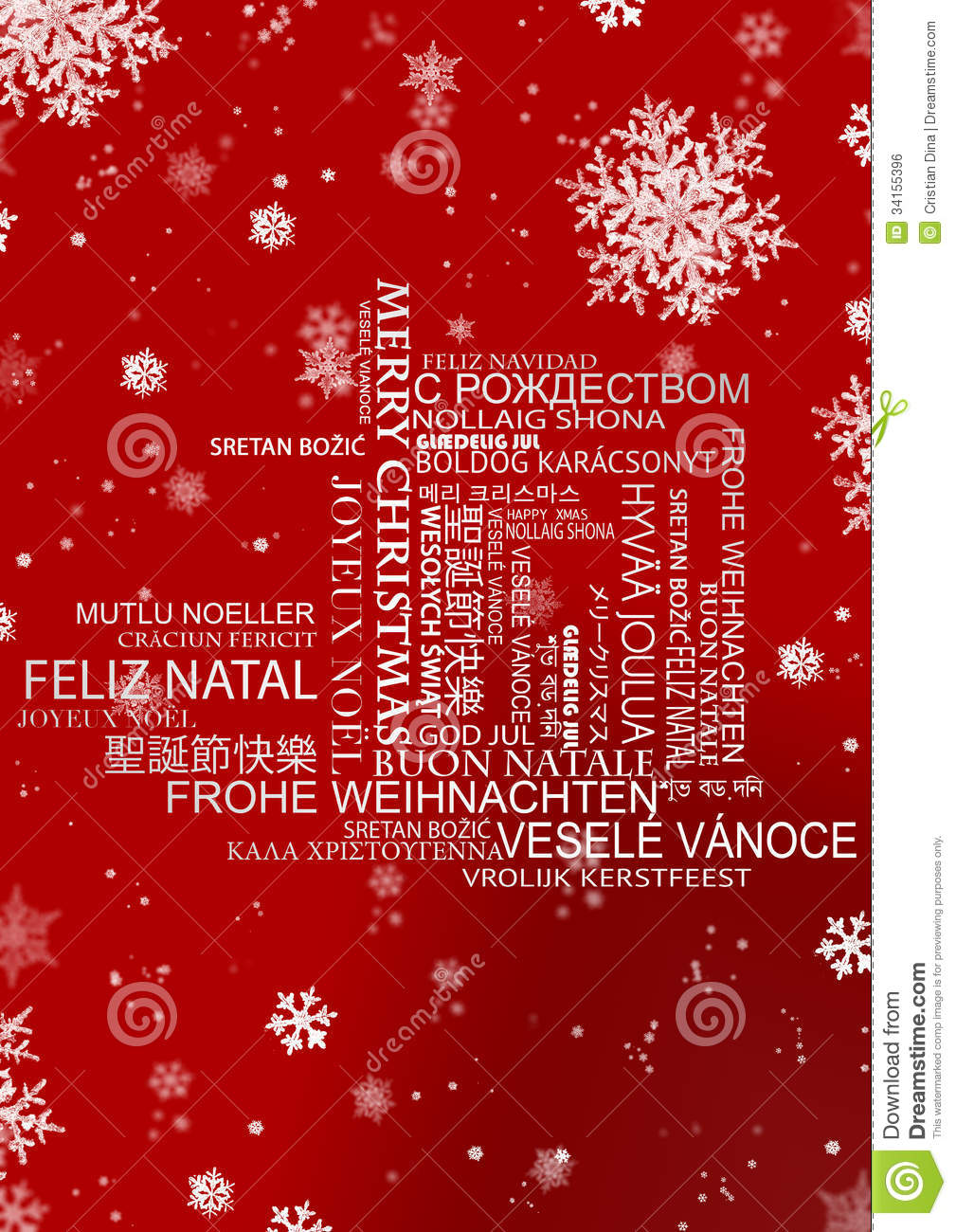 Christmas multi language greetings stock illustration christmas multi language greetings kristyandbryce Image collections