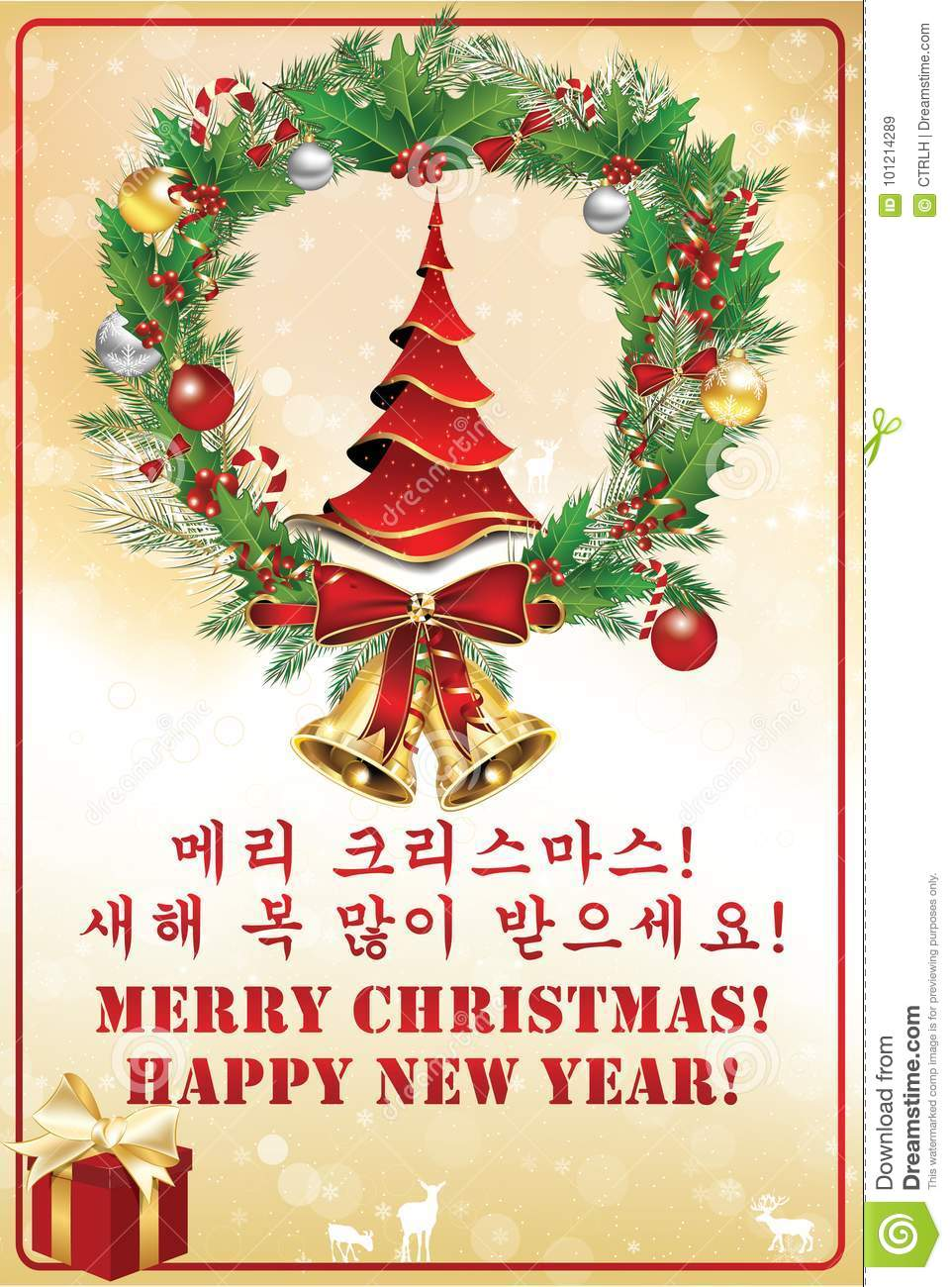 christmas new year greeting card with message written in english and korean