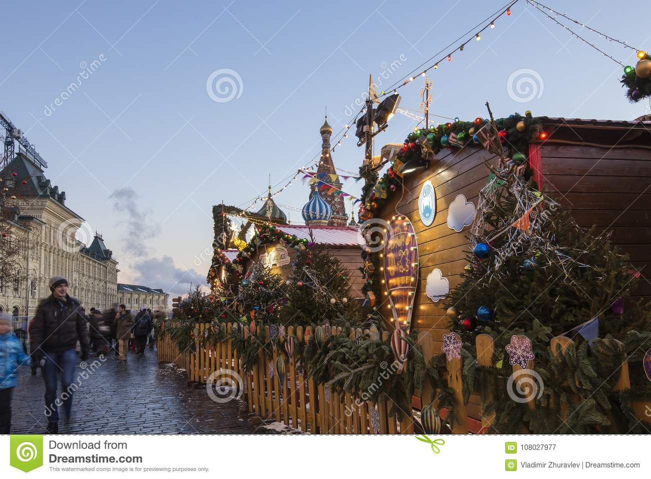 download christmas and new year holidays illumination at night red square in moscow russia - Russia Christmas