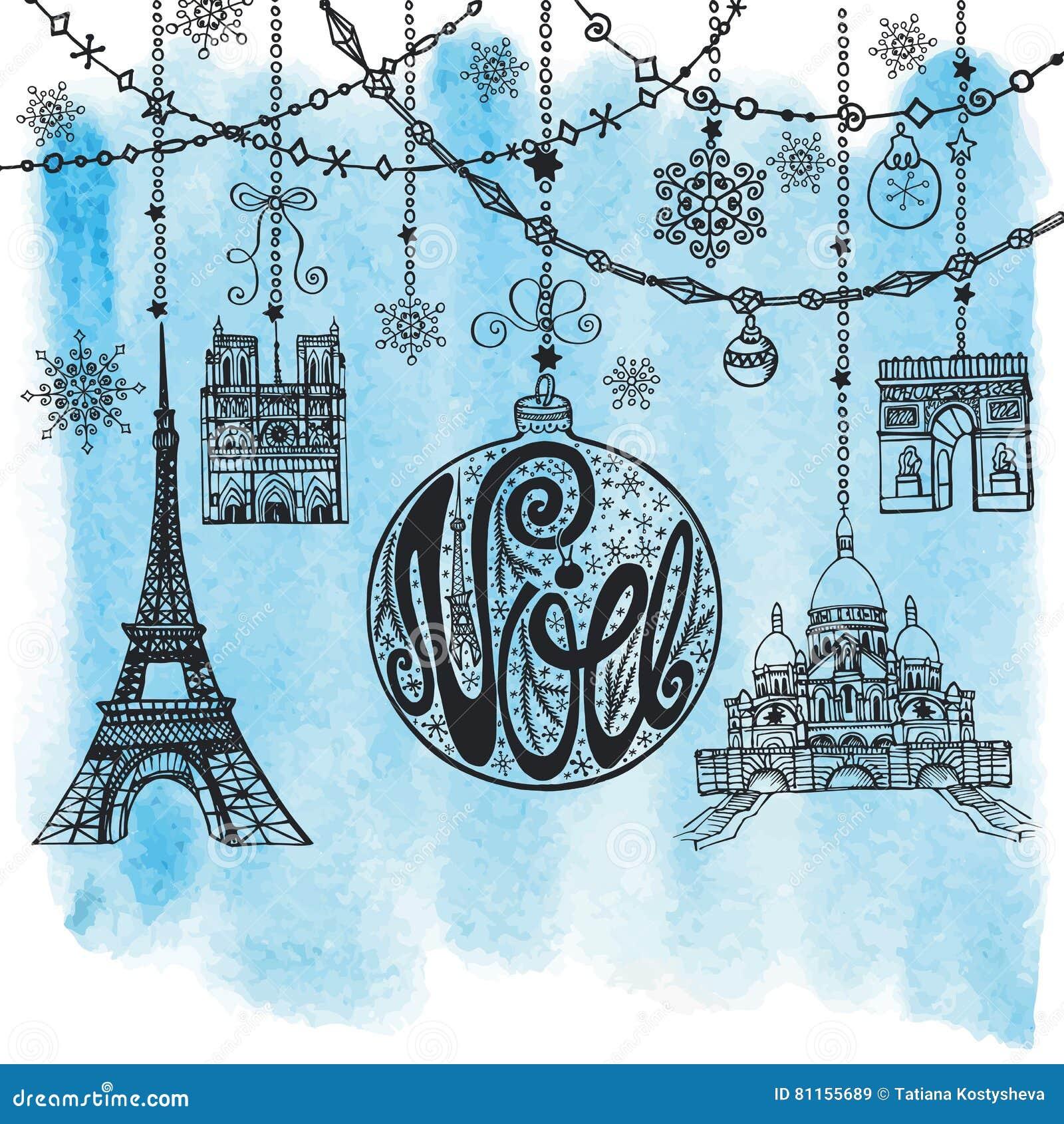 Christmas,Noe Card.Garlands,ball,paris Landmark.Watercolor Stock