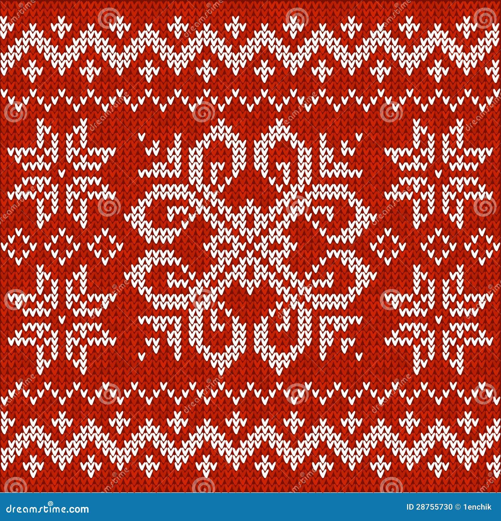 Christmas Ornamental Embroidery Stock Photo - Image: 28755730