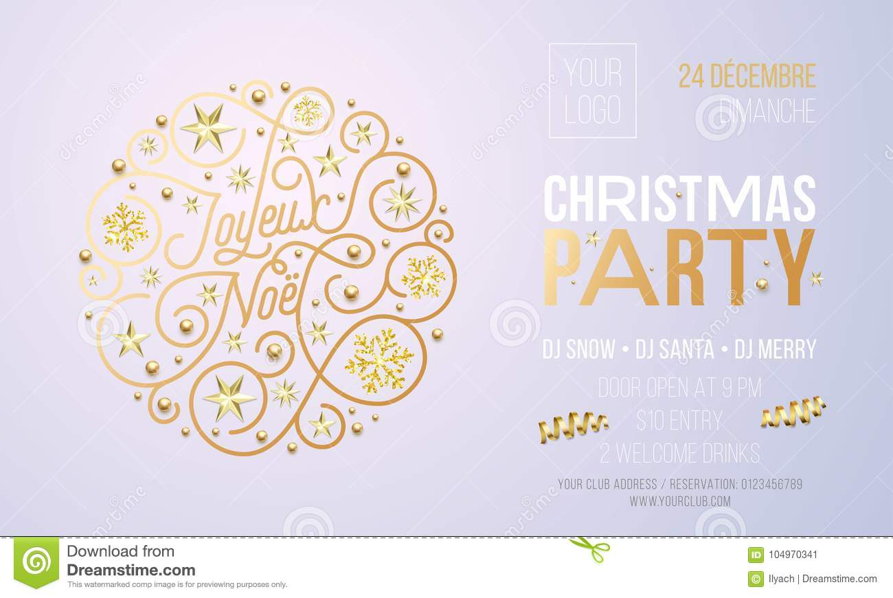 Christmas Party Invitation For French Joyeux Noel Holiday