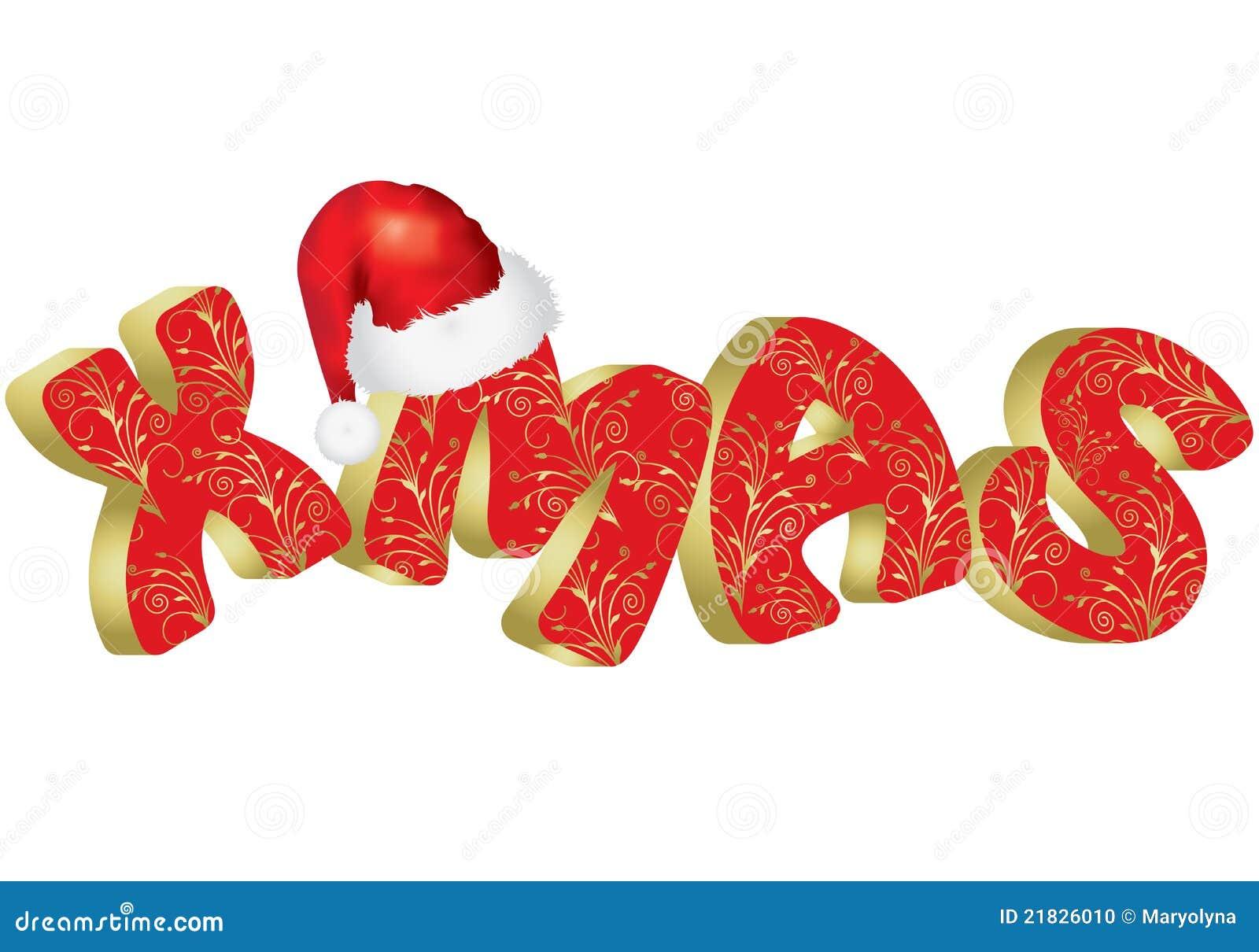 3d text - Christmas stock illustration. Illustration of headline ...