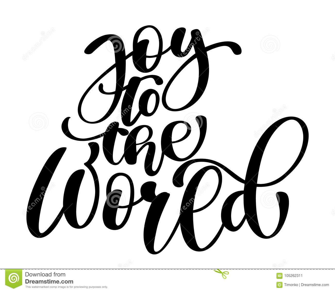 Christmas Text Joy To The World Hand Christian Written Calligraphy ...