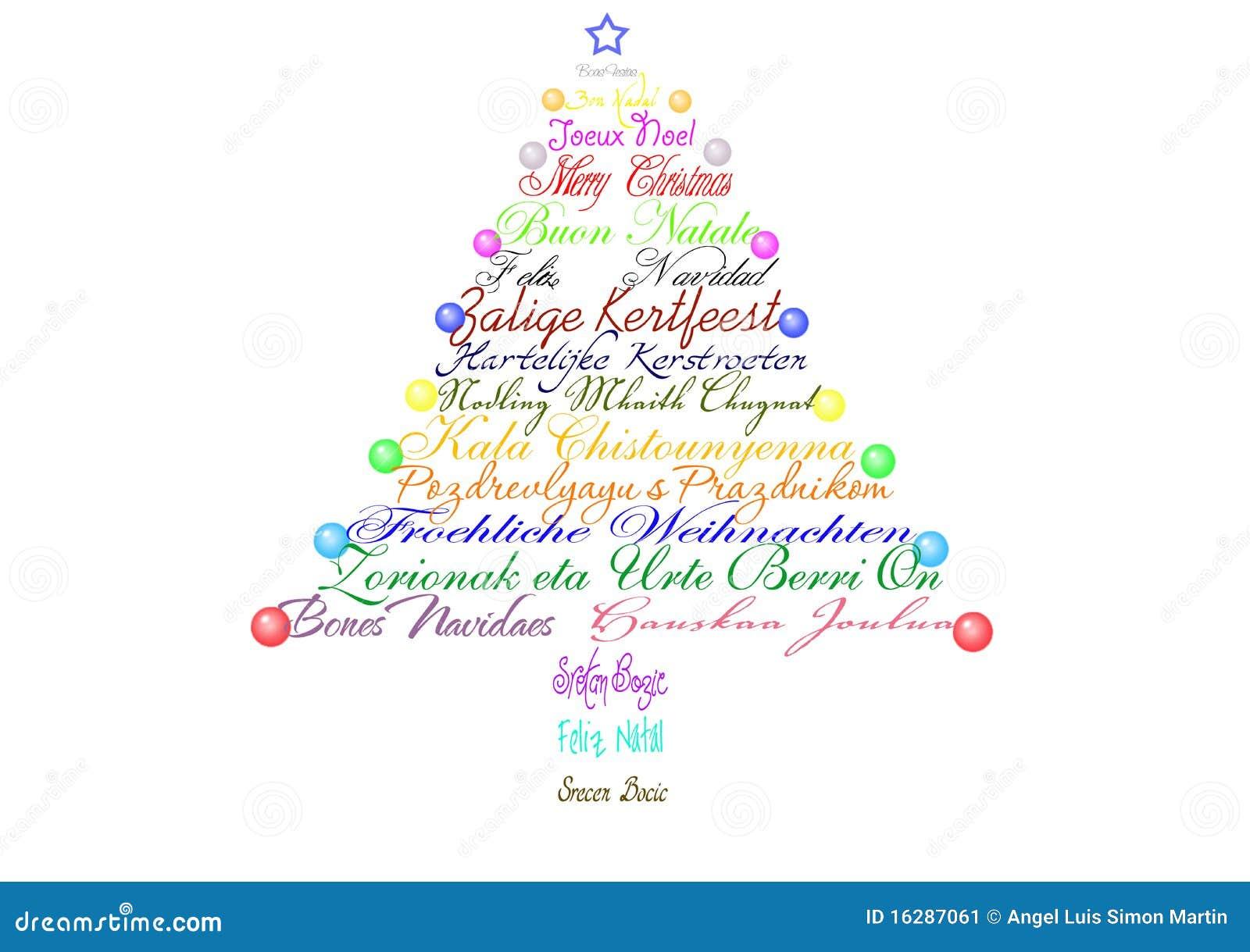 El Dorado Credit Card >> Christmas Tree. Stock Image - Image: 16287061