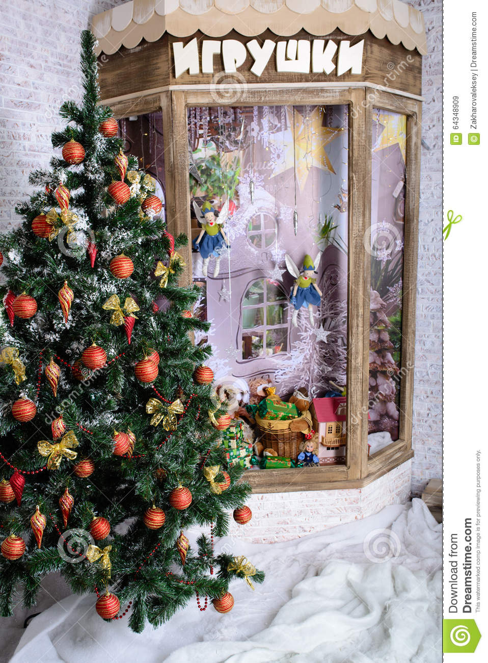 Christmas decoration in a window royalty free stock image for Christmas decoration stores near me