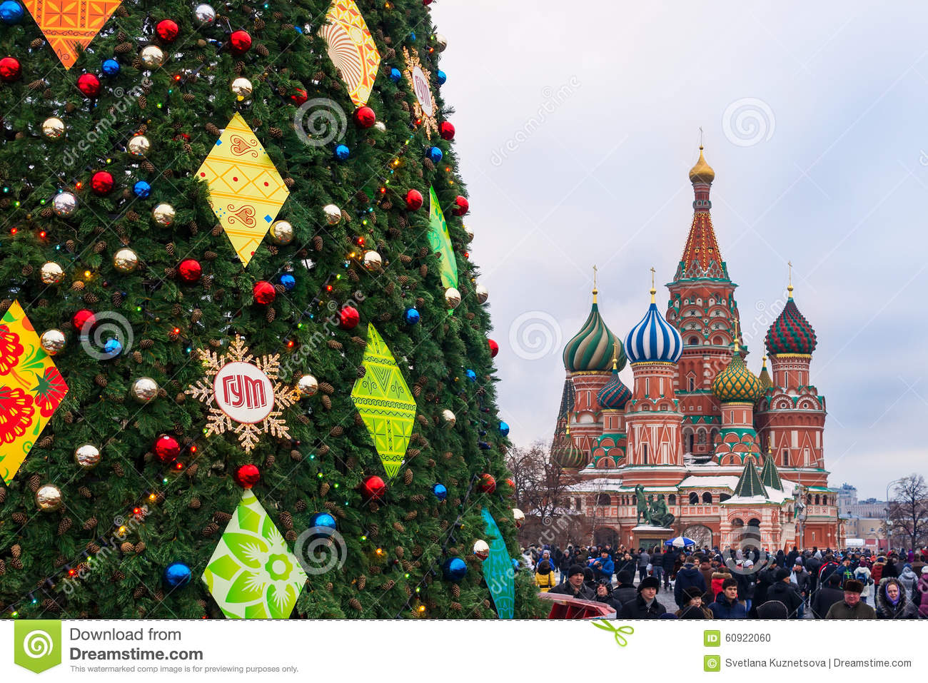 Christmas Tree On Red Square In Moscow Editorial Image