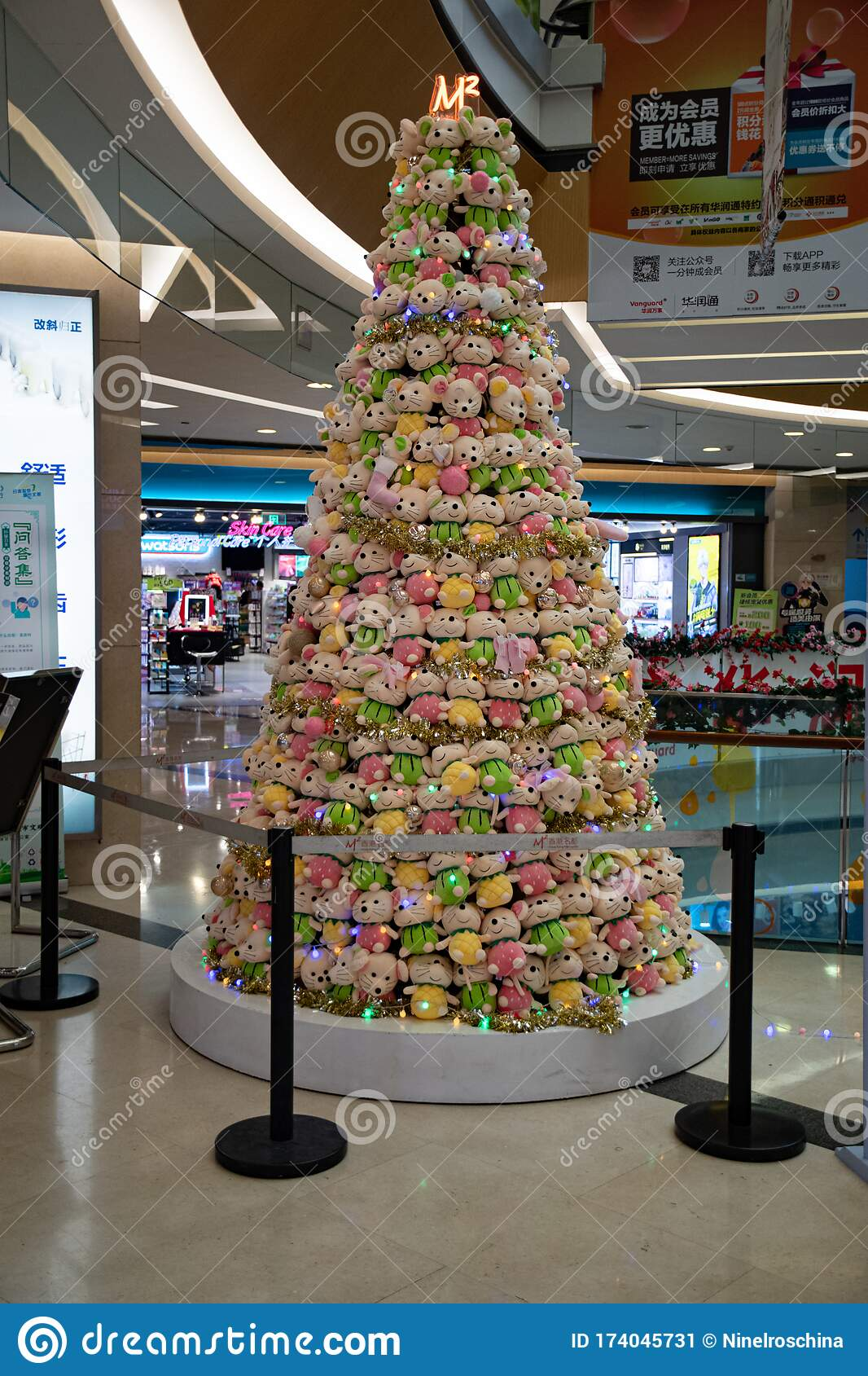 Chinese Christmas Tree Made From Many Colorful Stuffed Toys In Shape Of Small Cute Mouse Lunar New Year Decorations In Shop Editorial Photo Image Of Oriental Garland 174045731