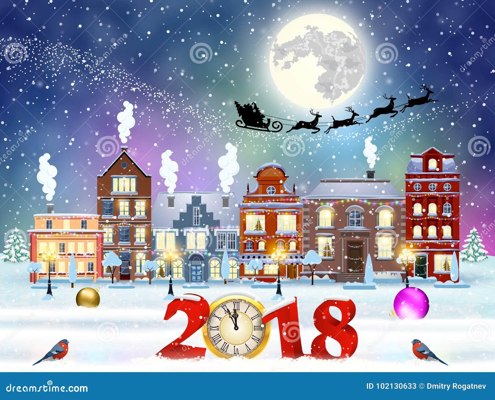 Christmas Winter City Street Stock Vector