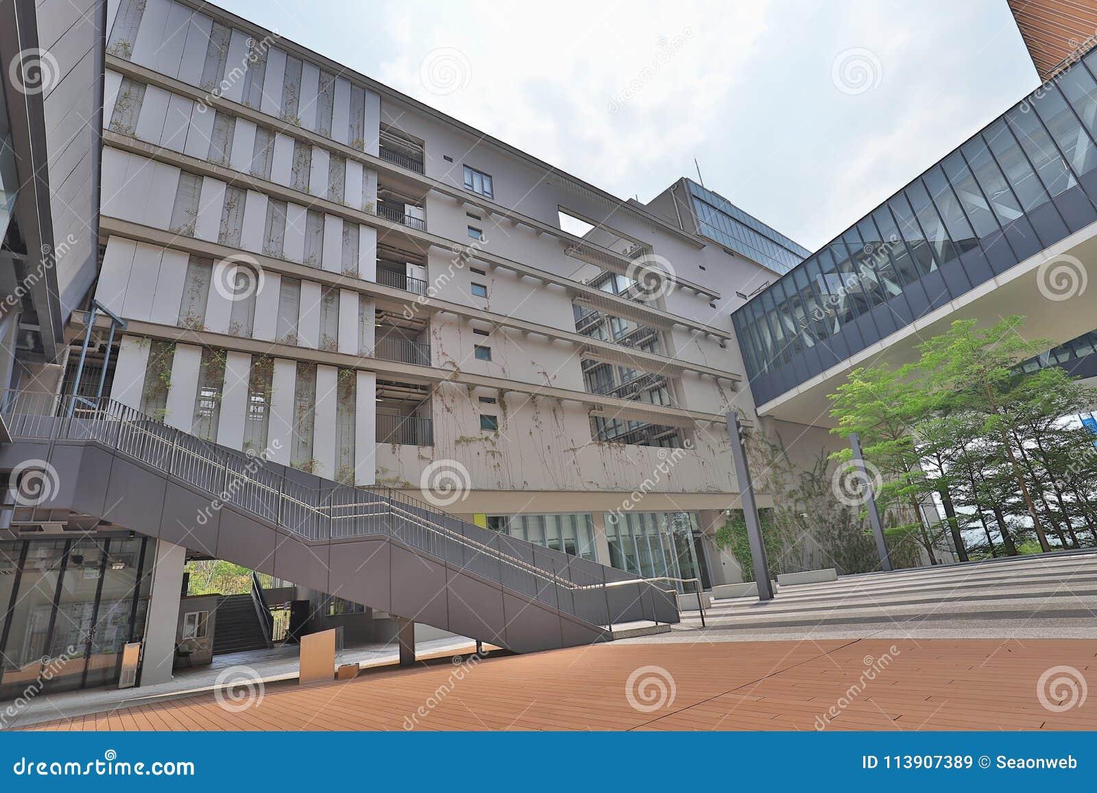 Chu Hai College d enseignement supérieur
