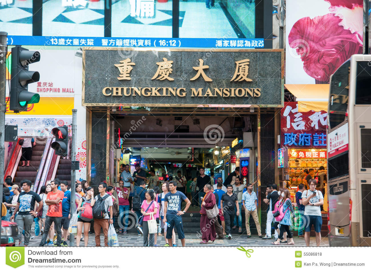 ChungKing Mansion Is Located At Nathan Road Kowloon Hong