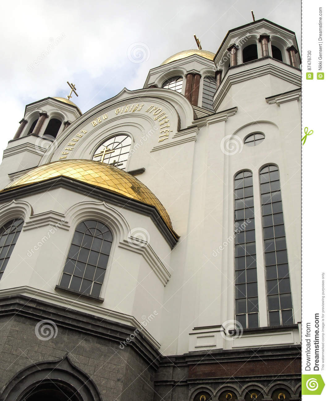 Church on the Blood Yekaterinburg Russia