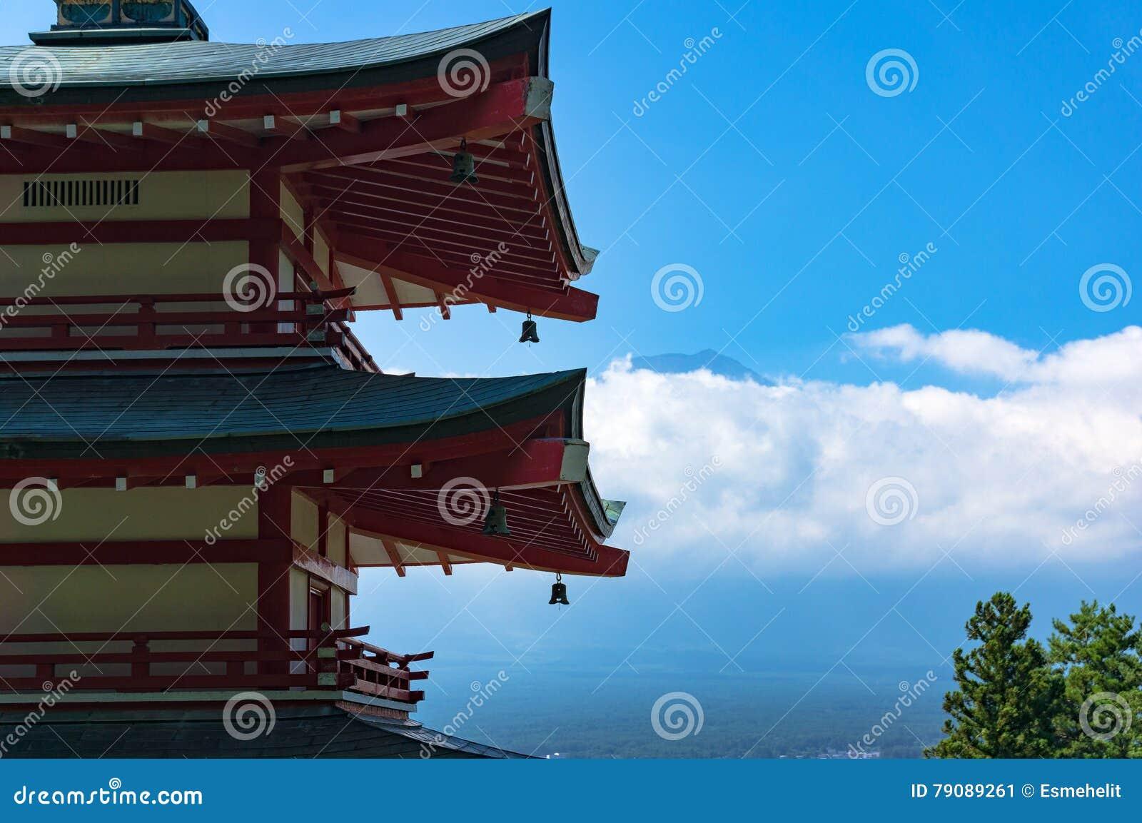 Chureito-Pagode mit dem Fujisan Fujiyoshida, Japan