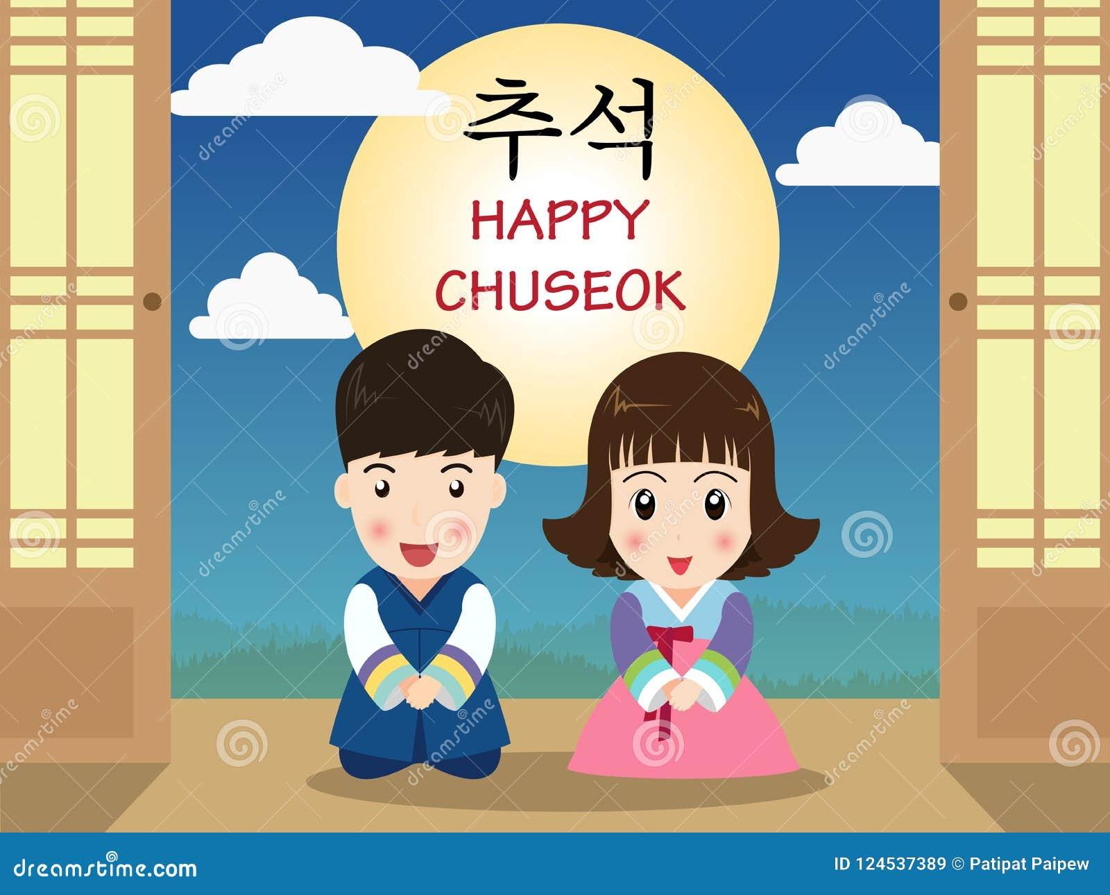 Chuseok Or Hangawi Korean Thanksgiving Day Stock Illustration ...