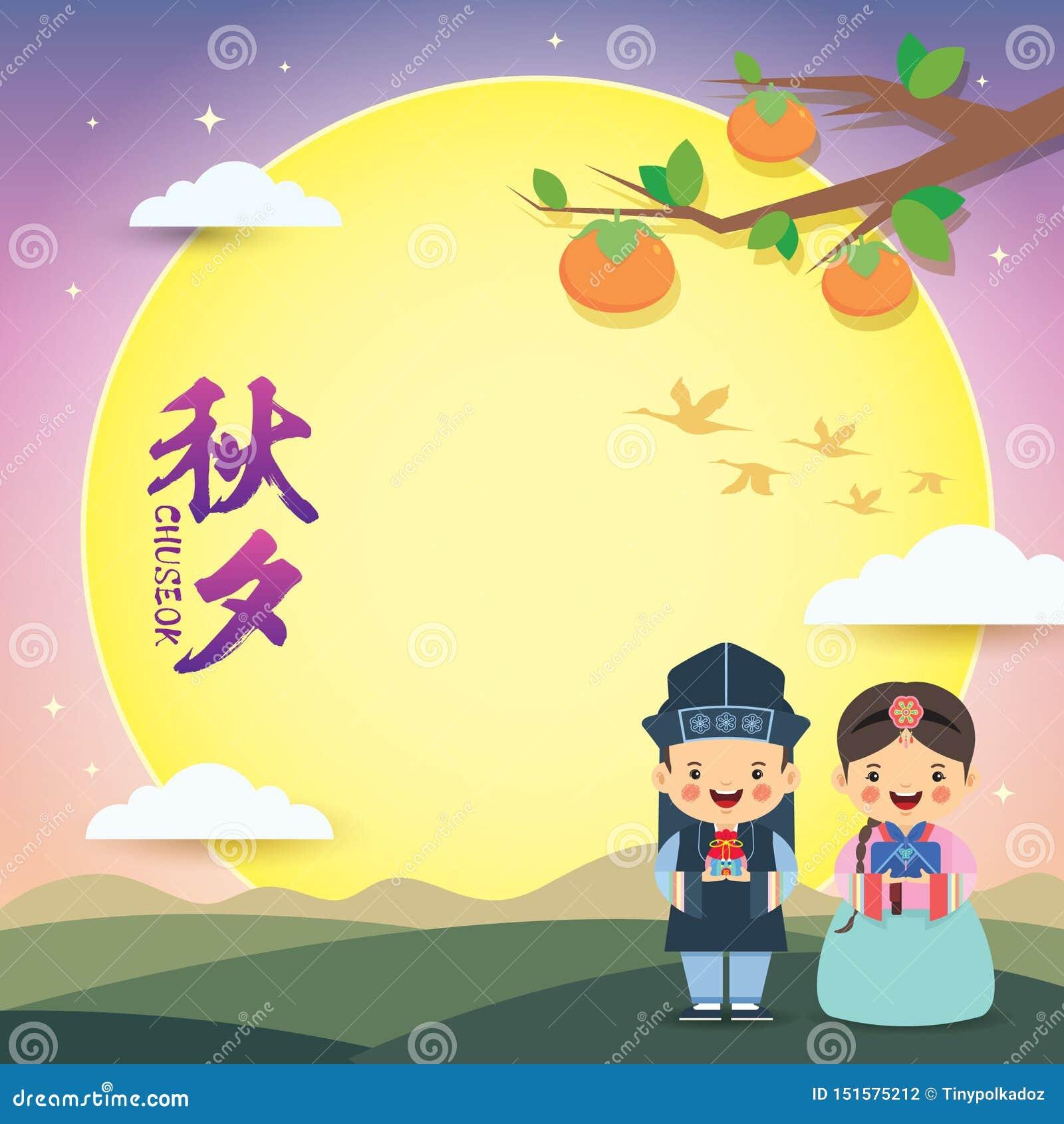 Chuseok lub Hangawi - Koreański dziękczynienie