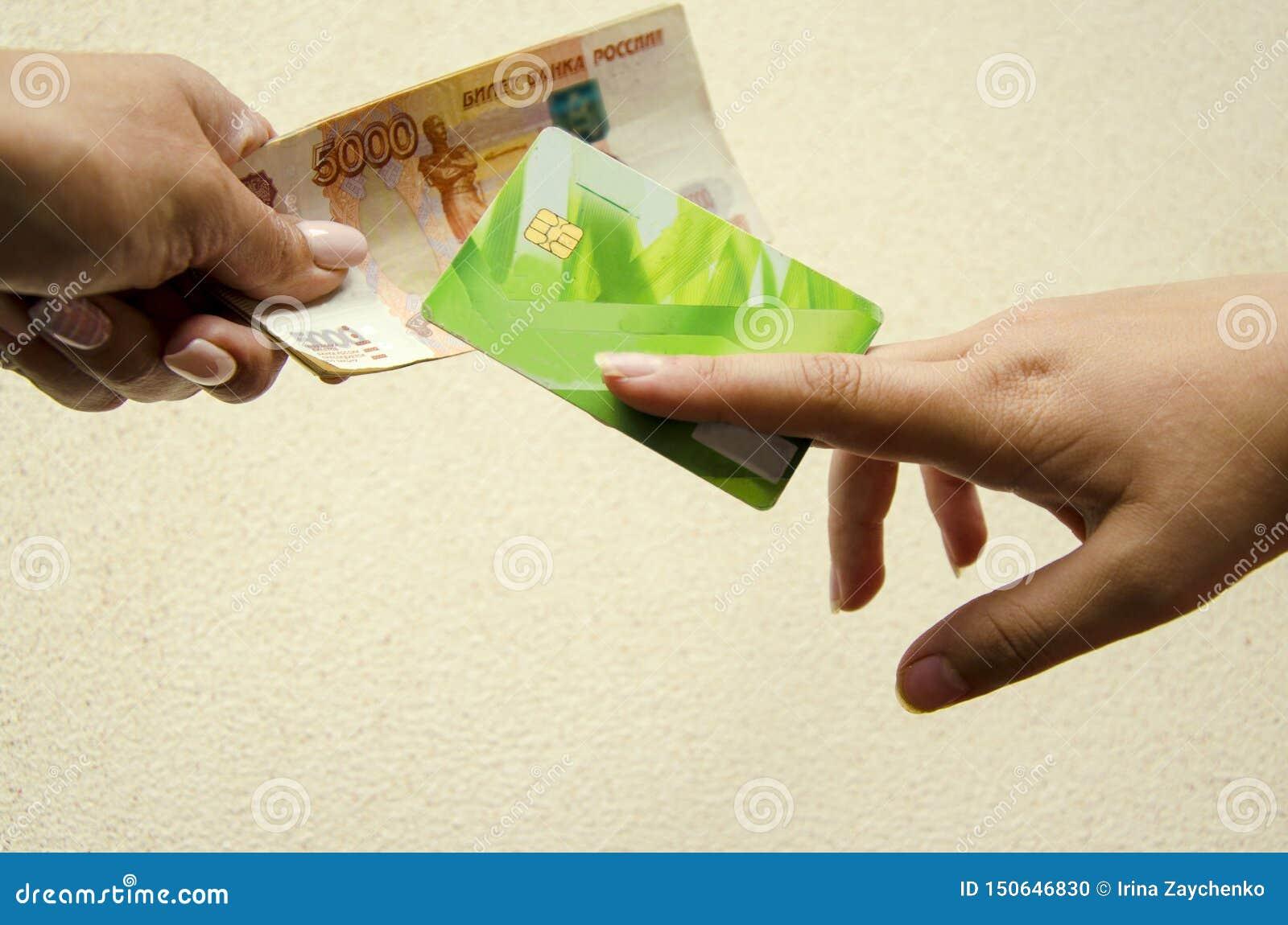 Ciérrese para arriba de intercambiar o de transferir una tarjeta y billetes de banco de crédito a otra persona Concepto de las ac