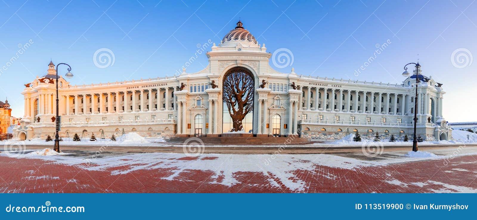 Cidade de Kazan, Rússia