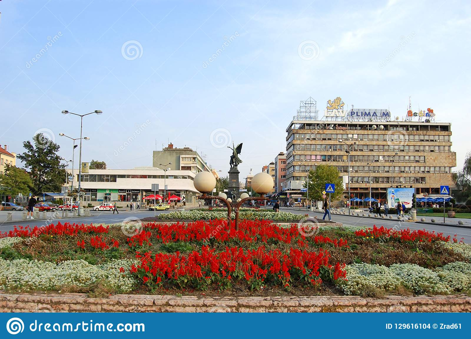 Cidade de Krusevac, Sérvia central