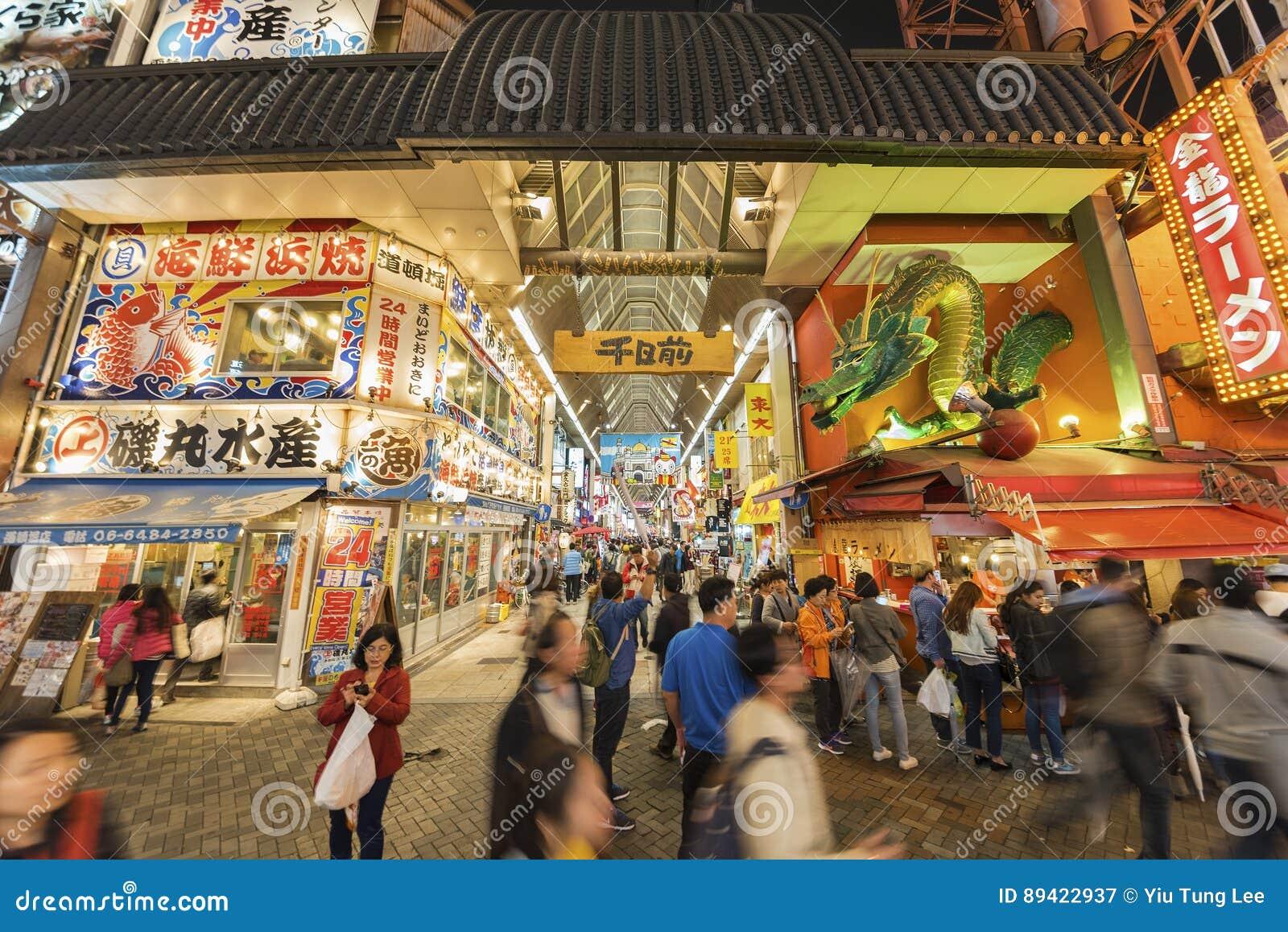 Cidade de Osaka, Japão