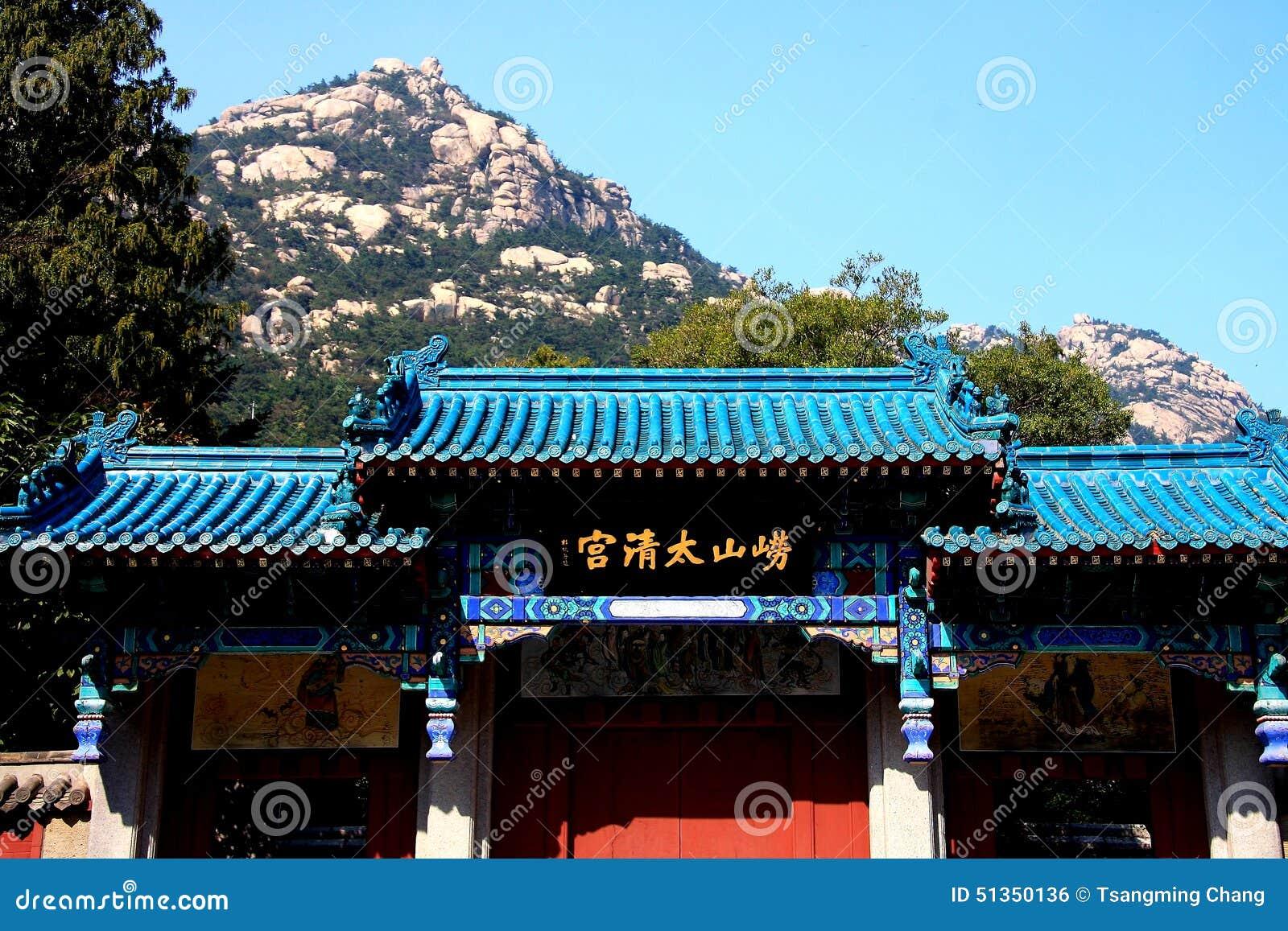 Cidade de Qingdao de shandong, porcelana