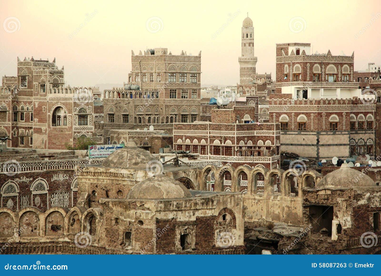 Cidade de Sana a - Iémen - Ásia