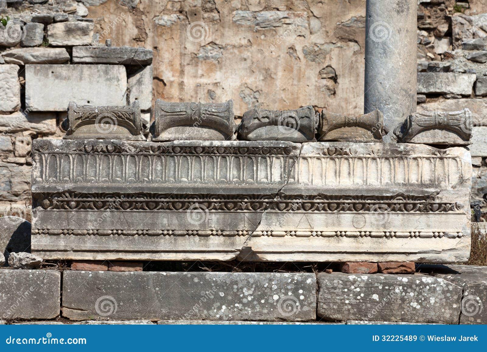 Download A Cidade Ephesus Do Grego Clássico Imagem de Stock - Imagem de aegean, carved: 32225489