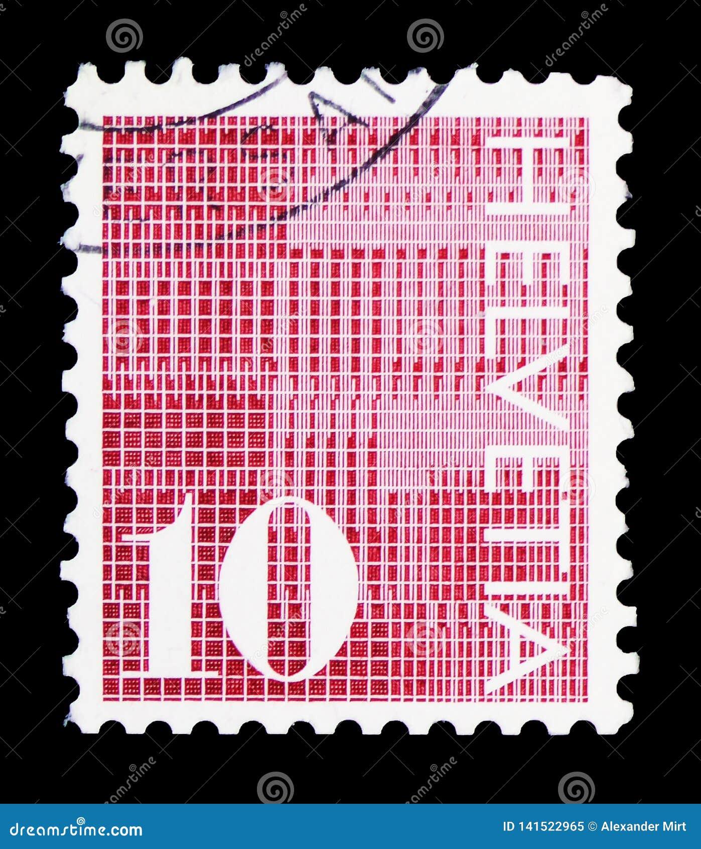 Cifre  «10 » su fondo modellato, serie numerale, circa 1970