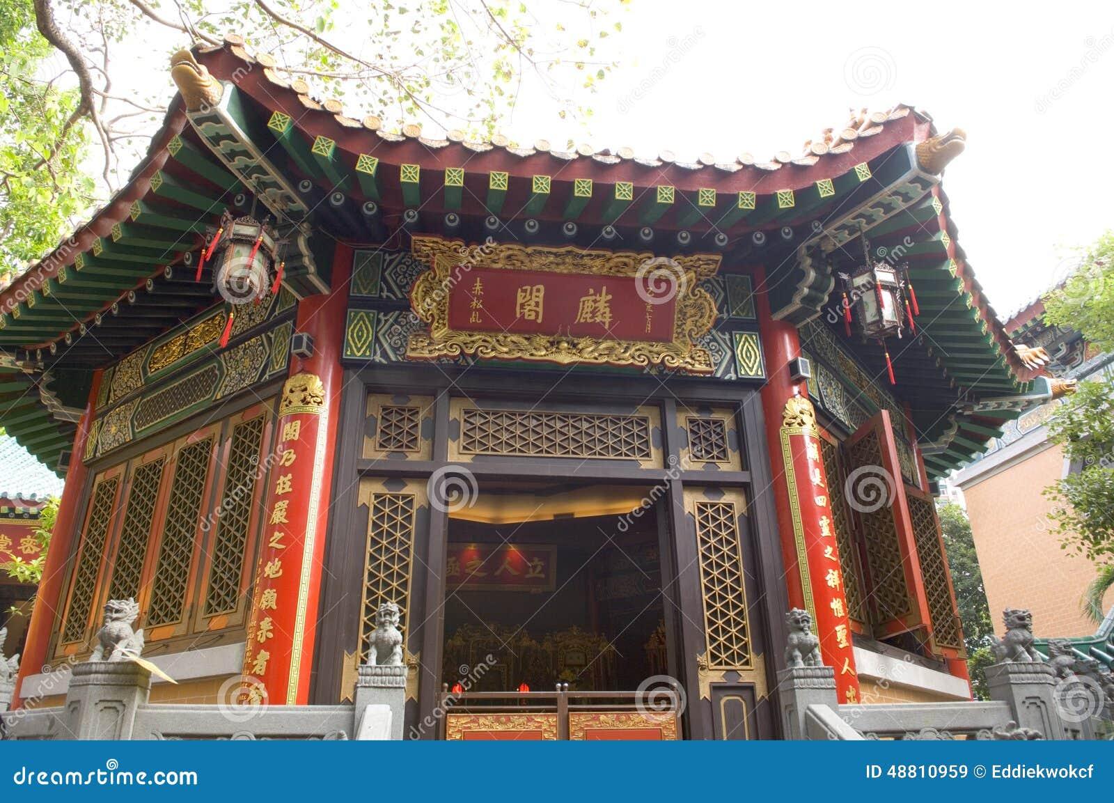 CIm Insence Kau молитве Wong вероисповедания Hall Sik Sik Yuen Wong Tai Sin Temple Конфуция большой бессмертный