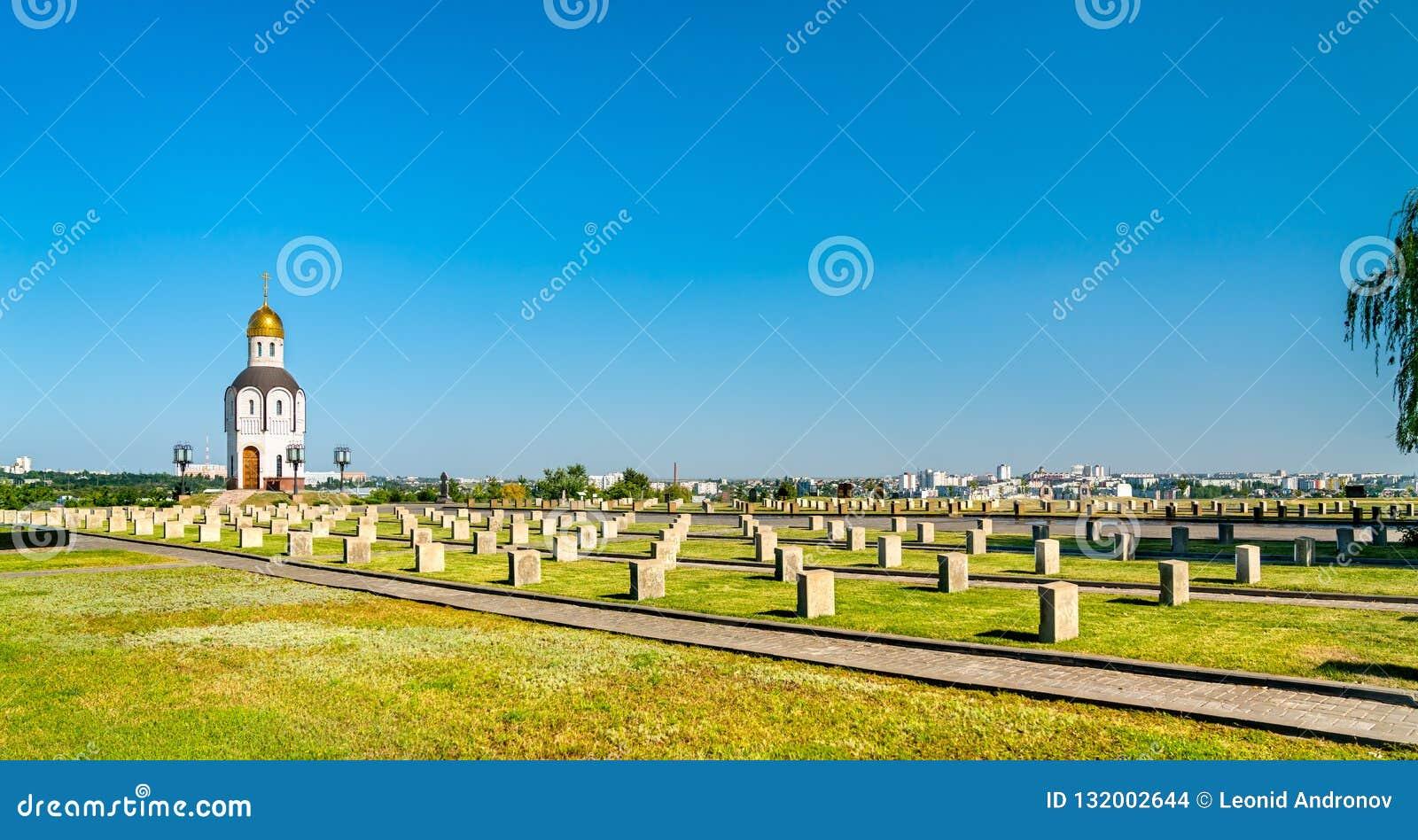 Cimetière commémoratif militaire sur Mamayev Kurgan à Volgograd, Russie