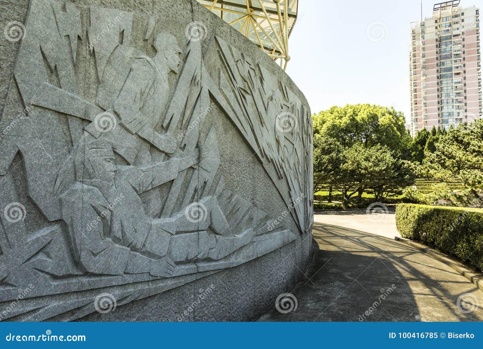 Cimetière de Longhua des martyres révolutionnaires à Changhaï, Chine