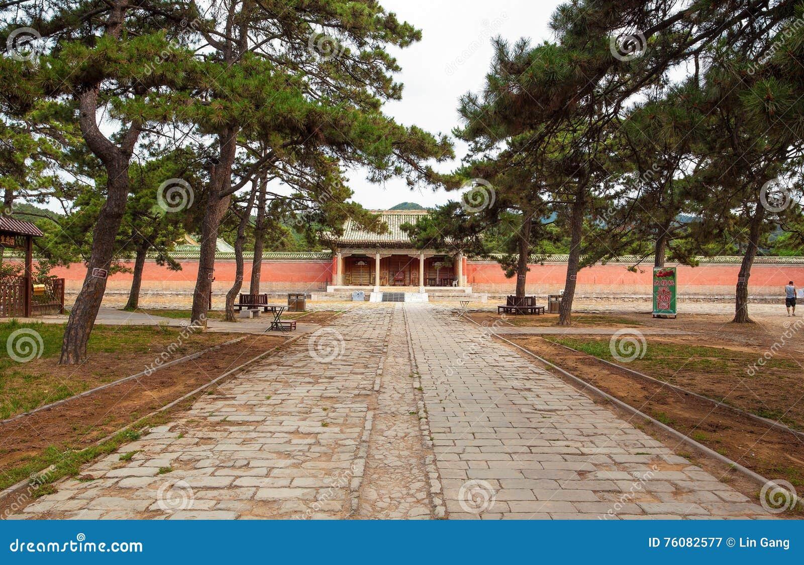 Cimetière oriental de concubine de Qing Mausoleums-Fragrant