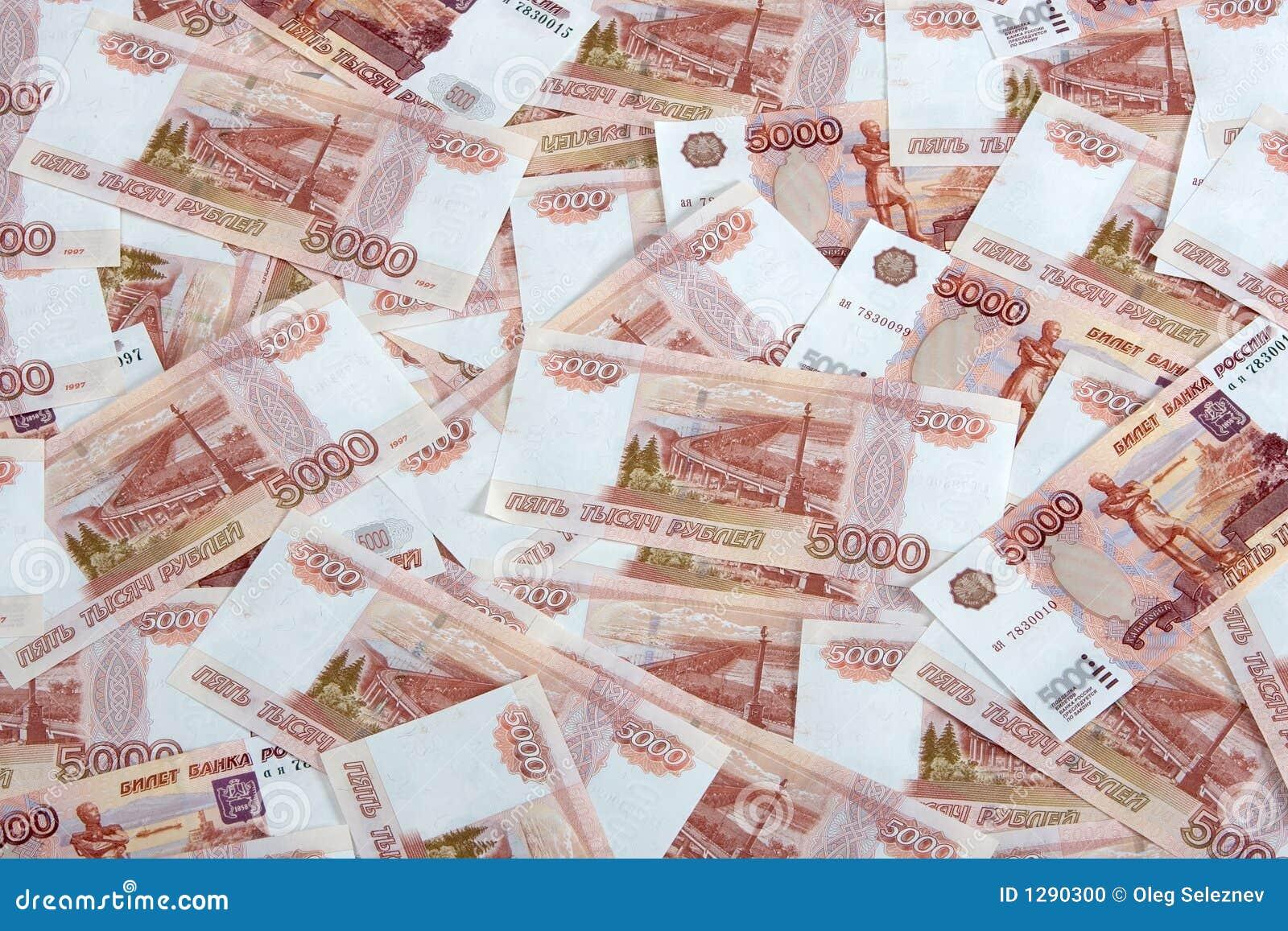 Cinco mil rublos
