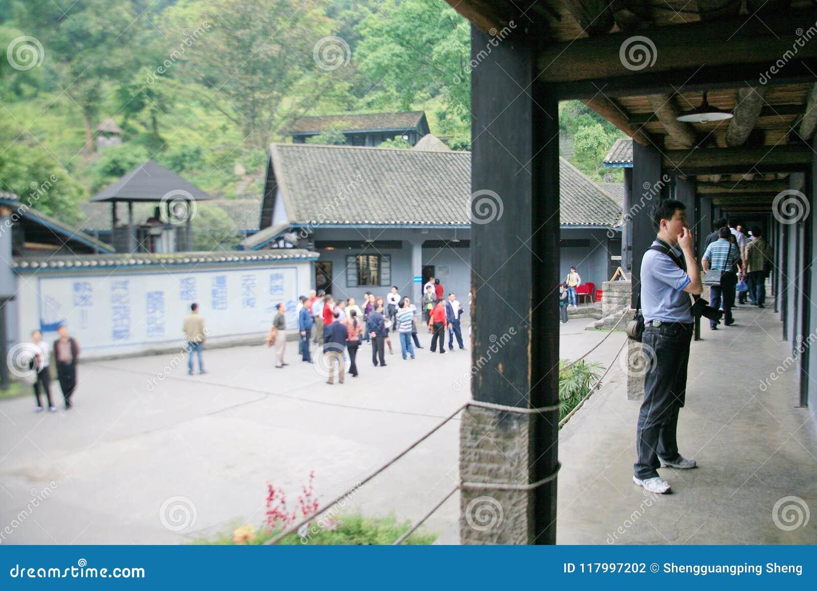 Cinder Cave à Chongqing