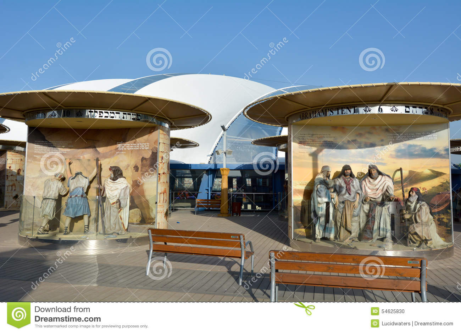 Cinema City In Jerusalem Israel Editorial Image - Image of