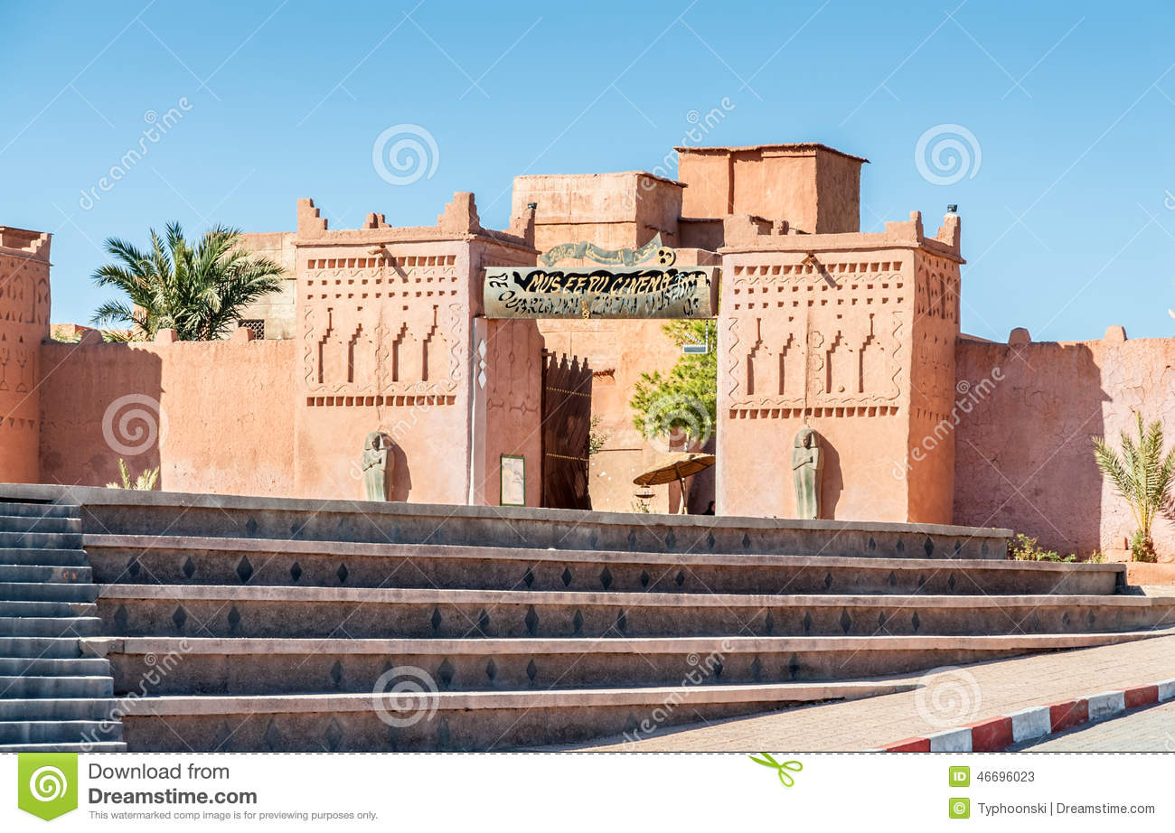 Ouarzazate Morocco  city photos : Cinema Museum In Ouarzazate, Morocco Editorial Stock Photo Image ...
