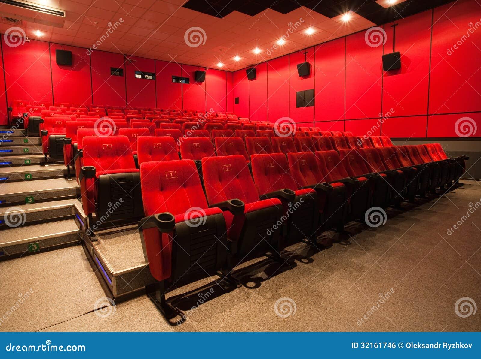 Cinema vazio