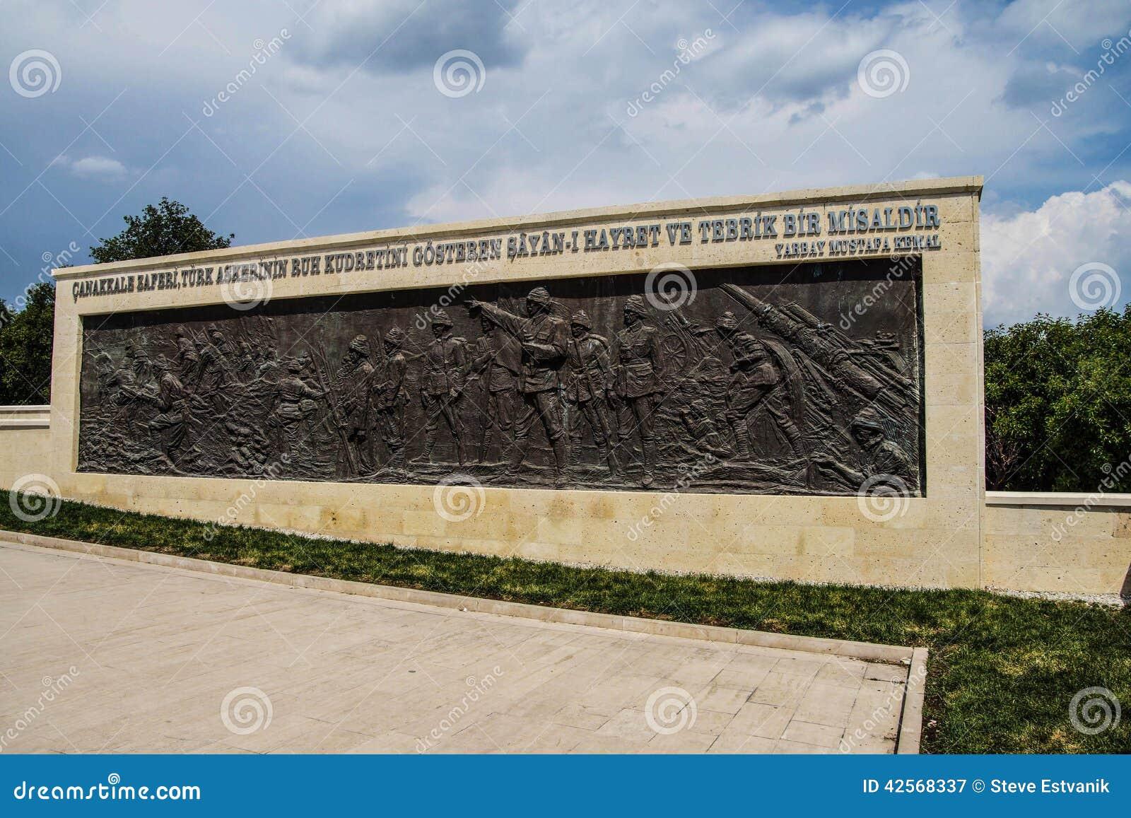 Cinquante-septième mémorial d infanterie