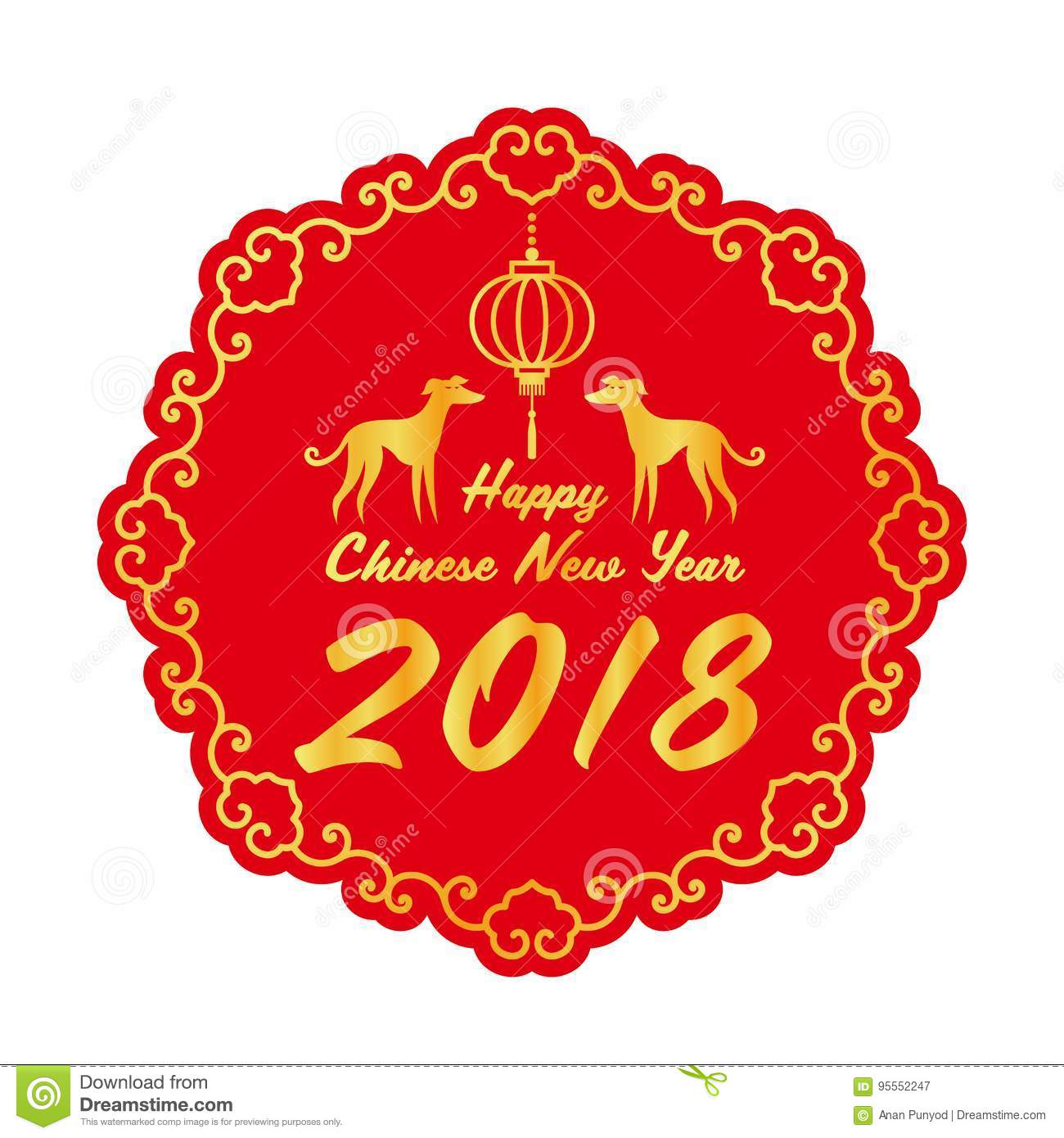 circle banner for happy chinese new year 2018 with dog zodiact and lantern vector design