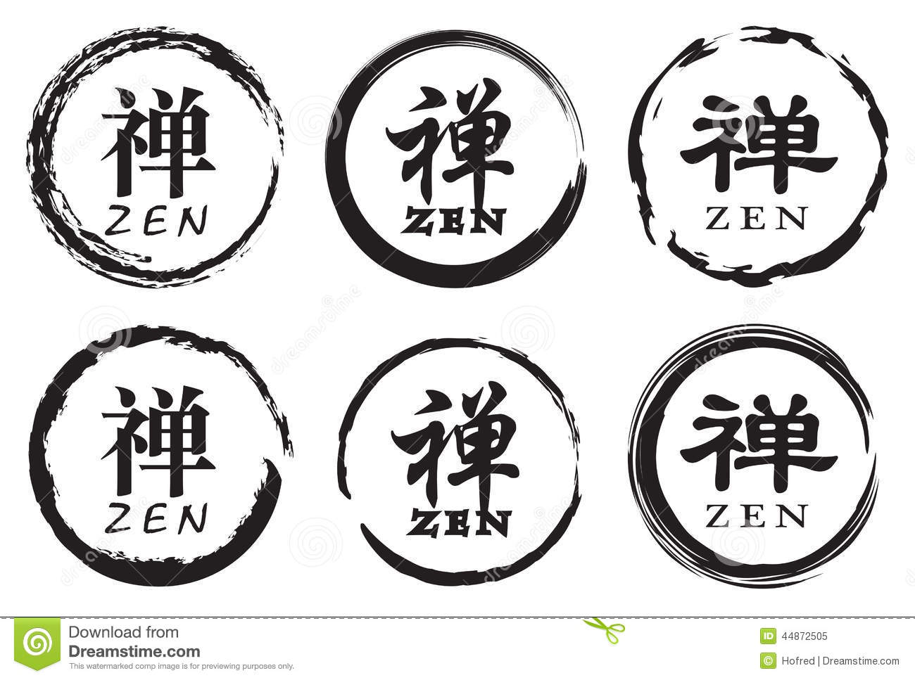 Circle Zen Symbol Vector Design Stock Vector Illustration Of