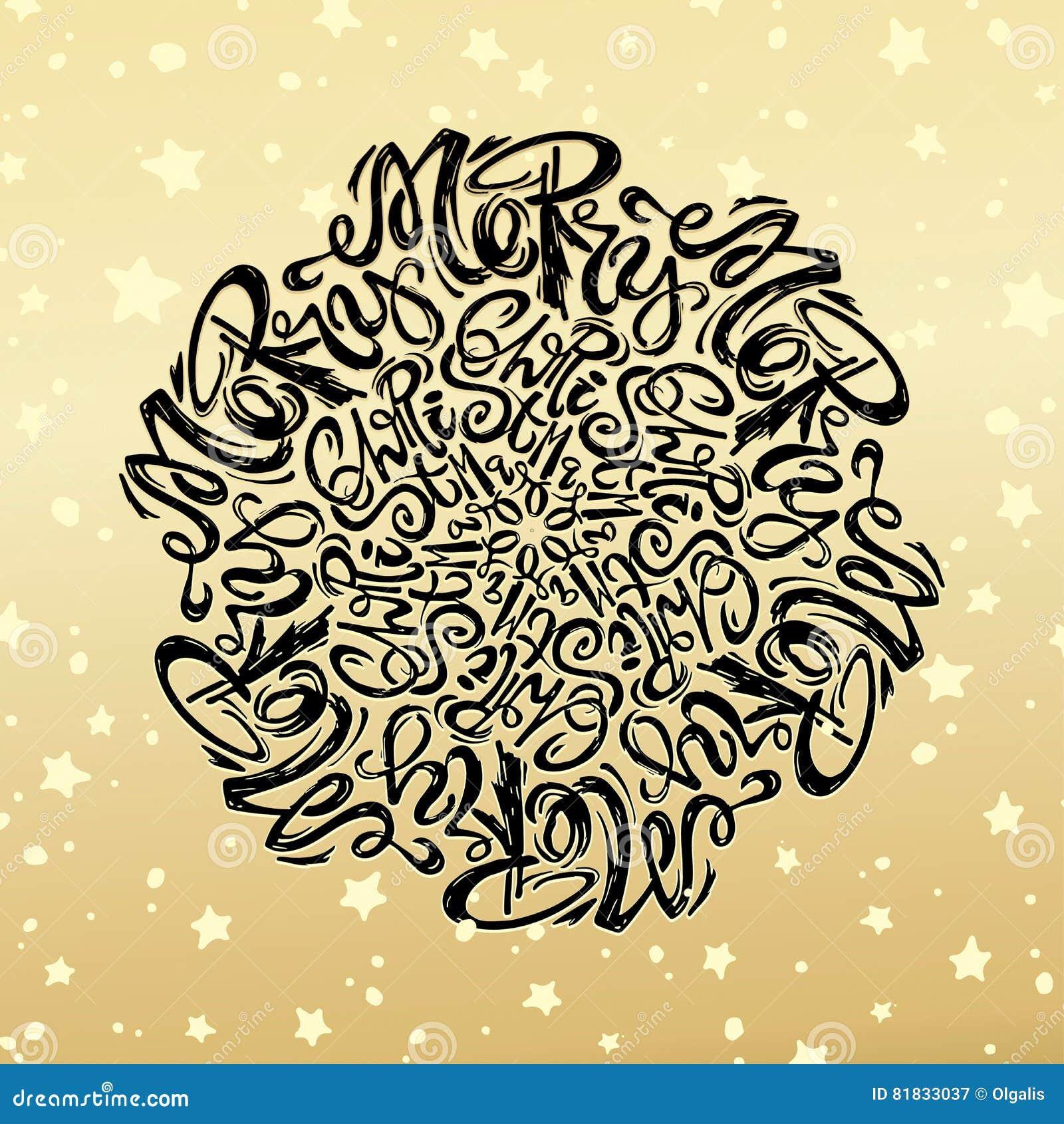 Circolare calligrafica dell iscrizione di stile della mandala di Buon Natale dentro