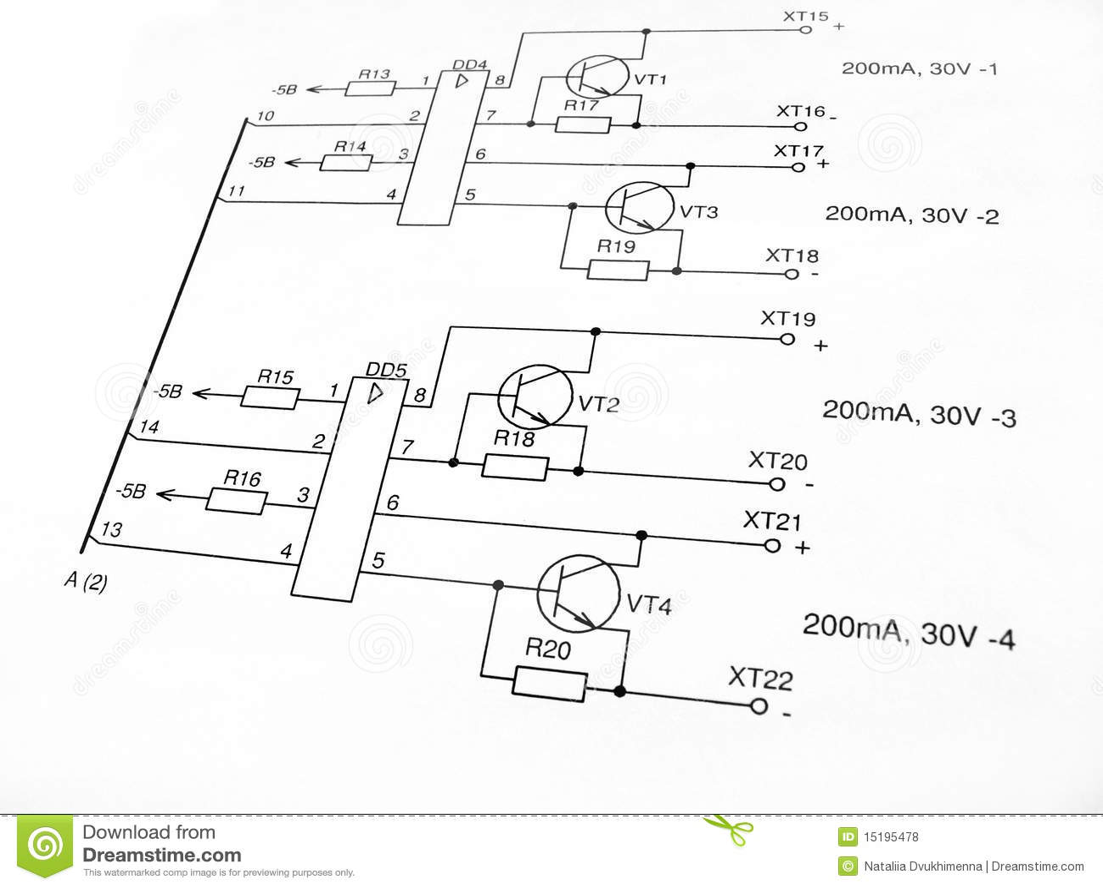 Circuito Eletricos : Circuito elétrico foto de stock imagem de digital fragmento