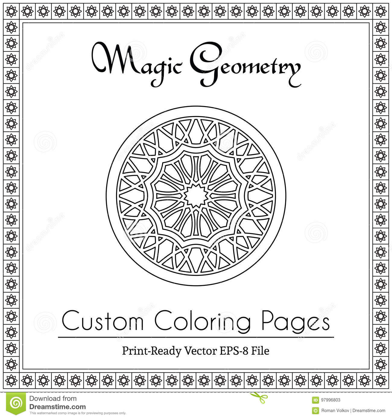 Circular Ornament For Adults Coloring Book Stock Vector ...