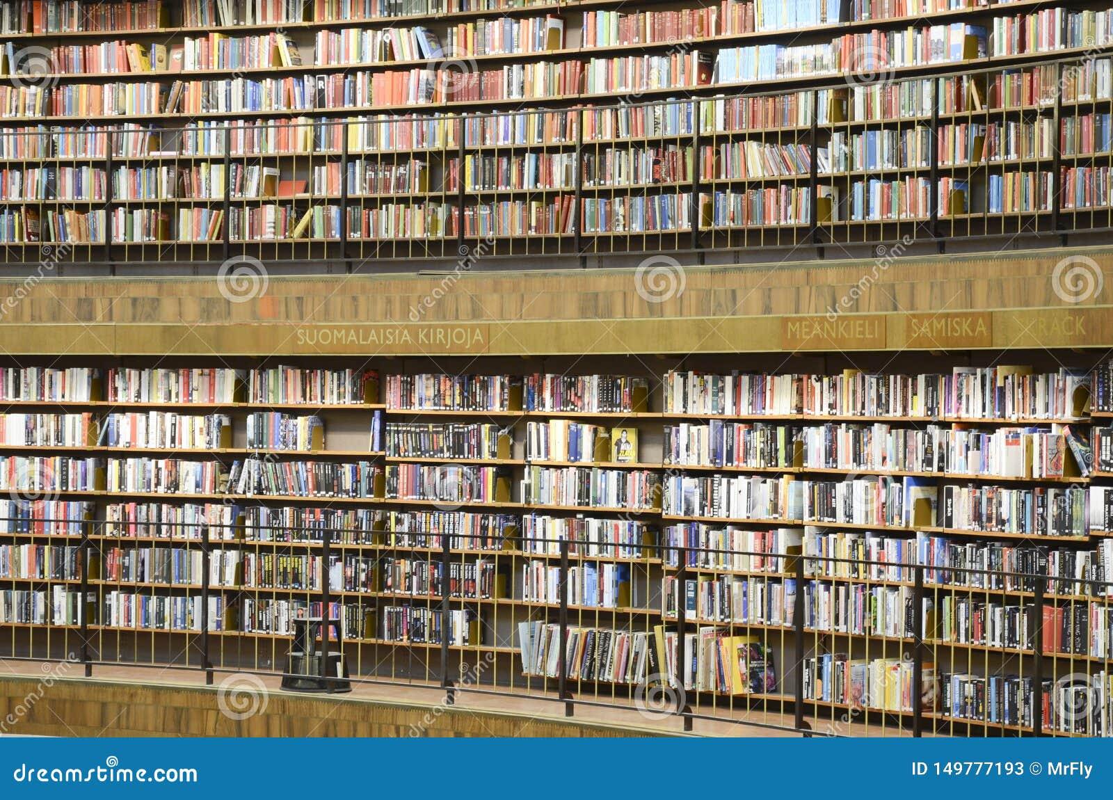 Circular public library, Stockholm, Sweden