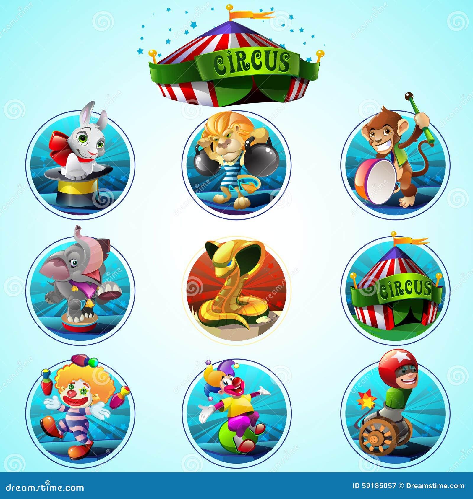 Circus (vector Clip-art) Stock Photo - Image: 3279560