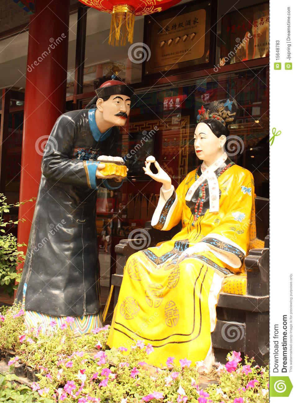 Cisi Woman Emperor Of China And Her Servant Editorial