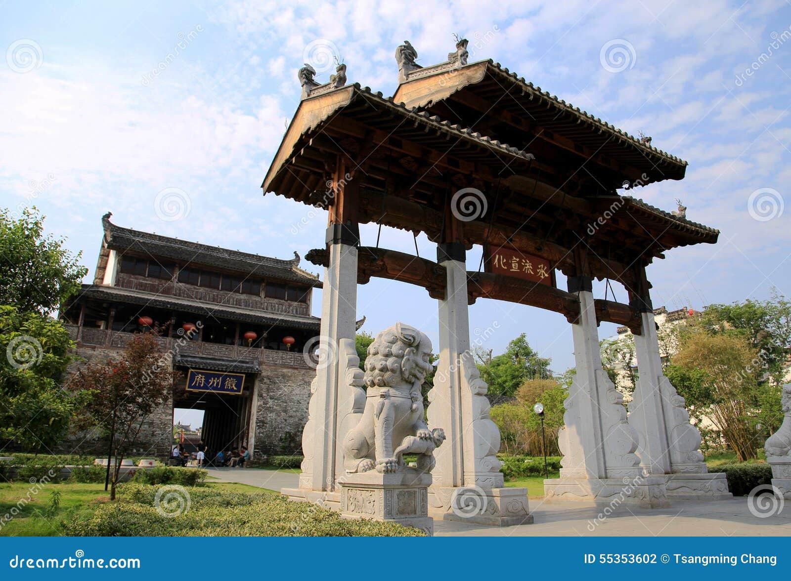 Città antica di Huizhou, l Anhui, porcellana
